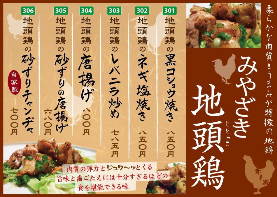 menu005