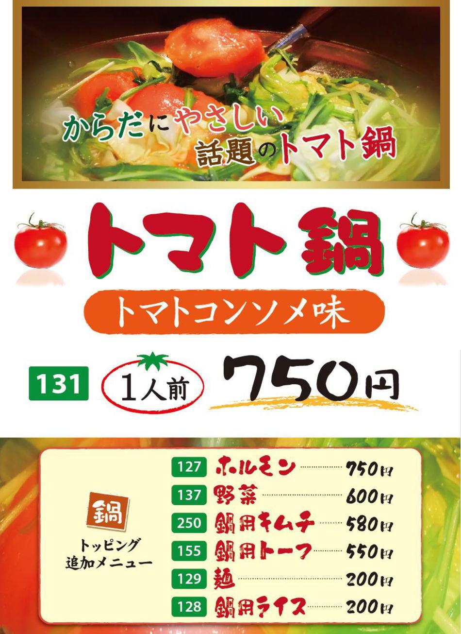 menu008