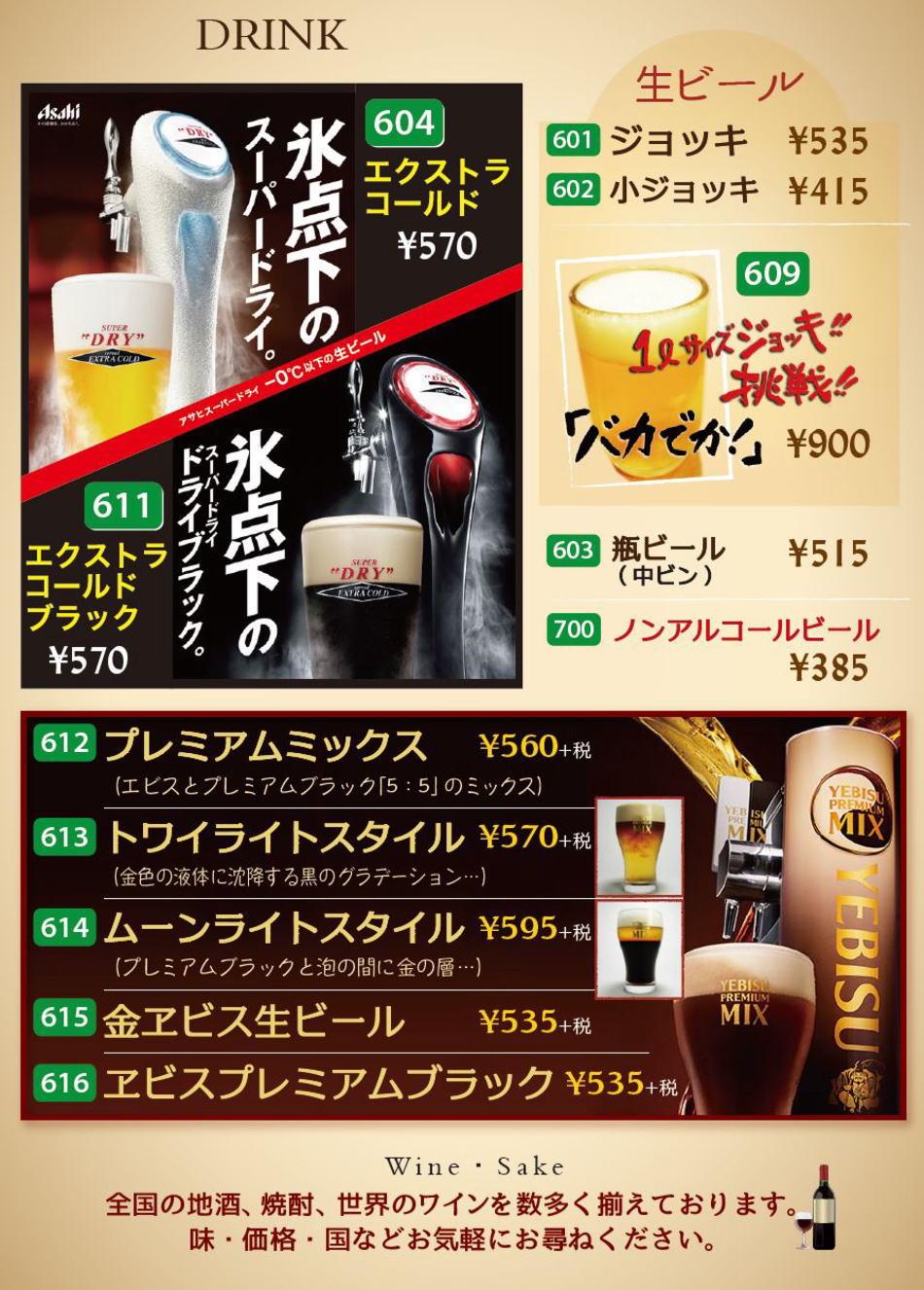 menu009