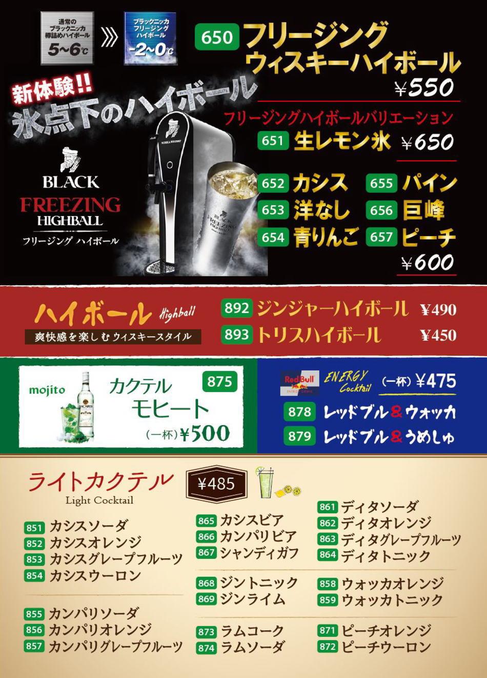 menu010